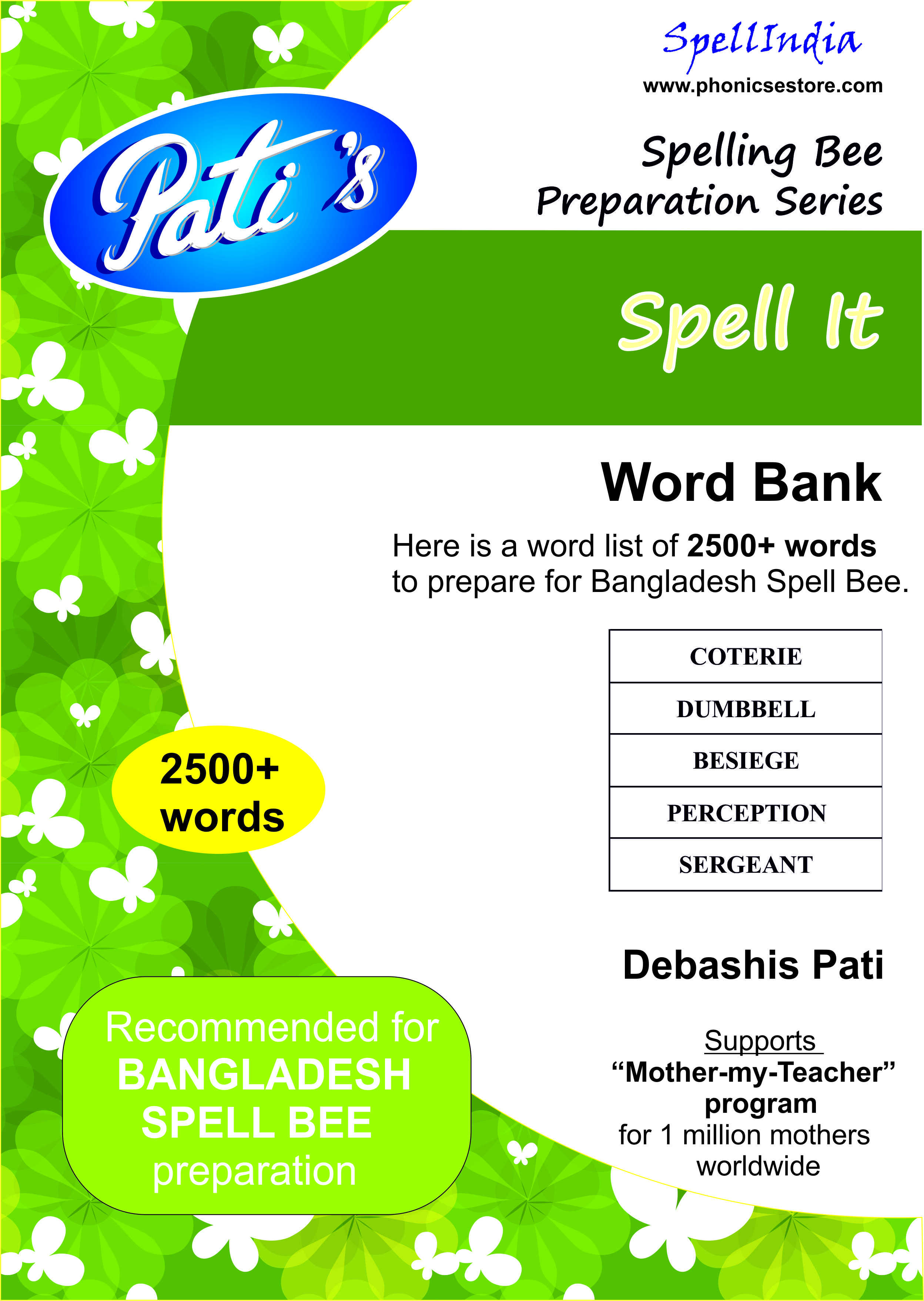 bangladesh spell bee book