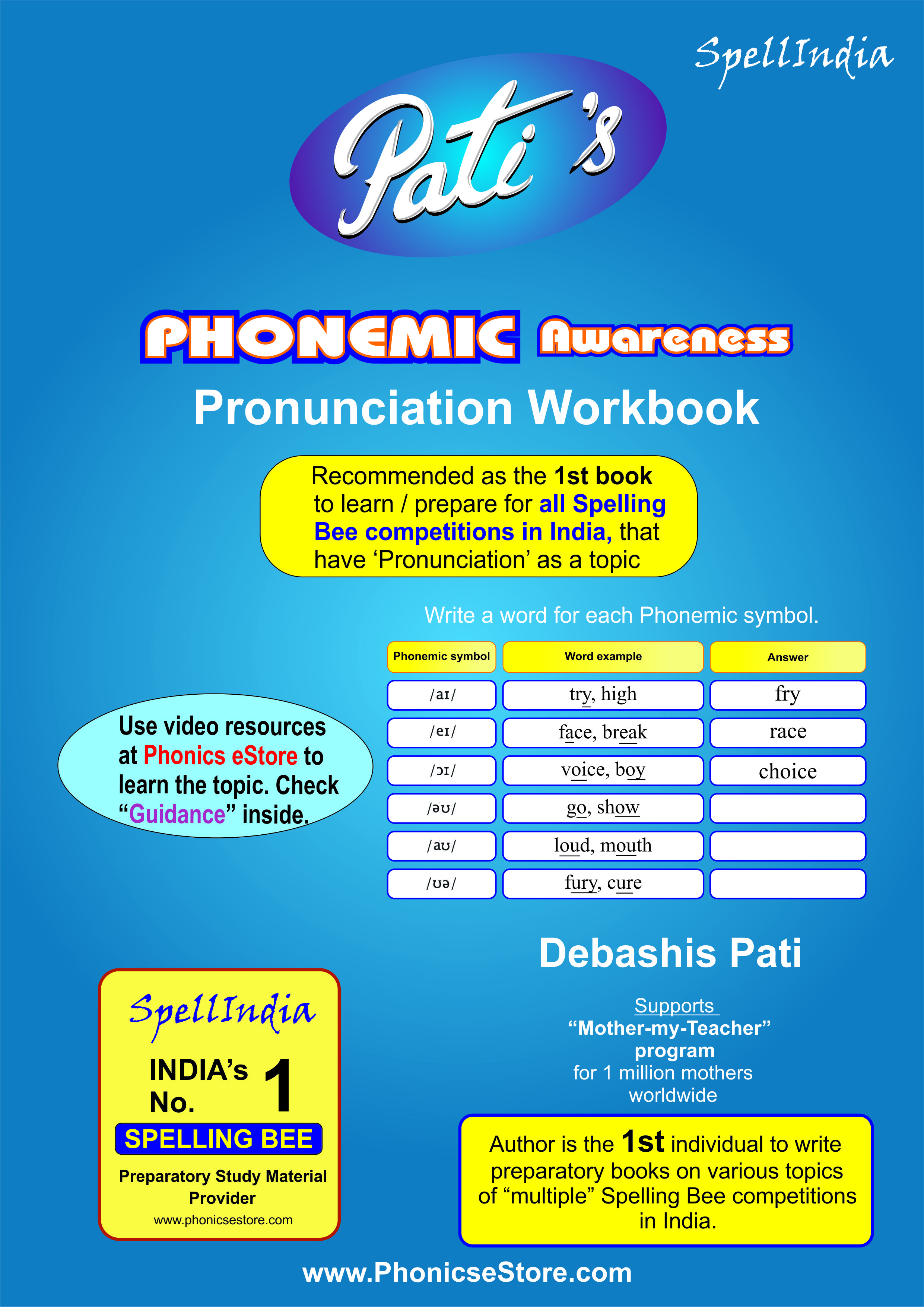 marrs spell bee pronunciation book