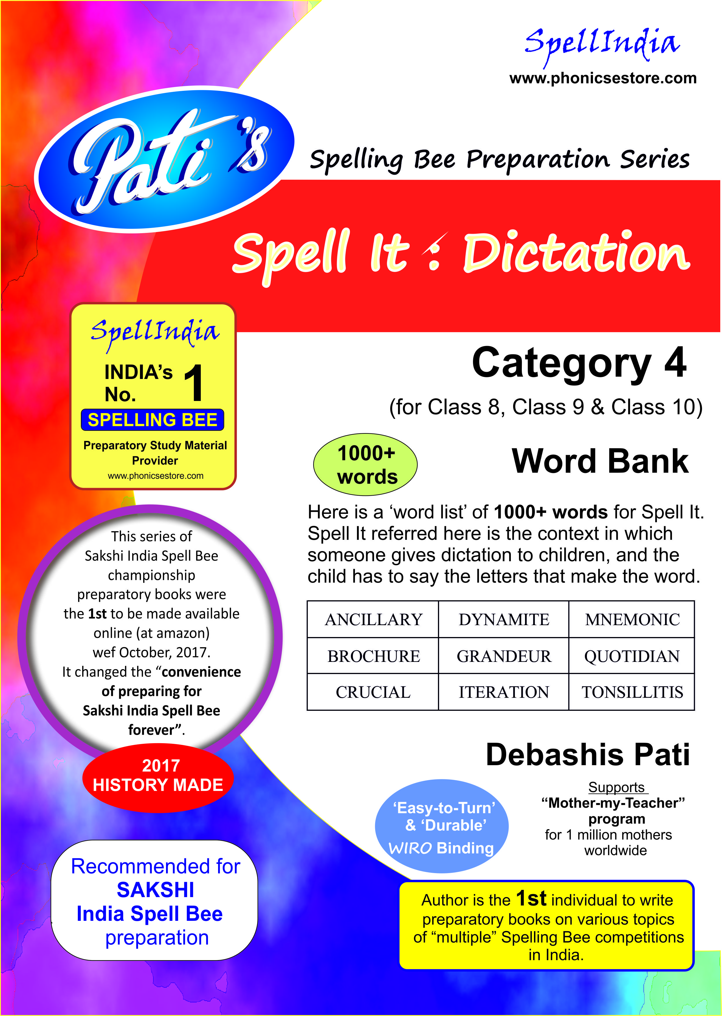 sakshi india spell bee category 4 book