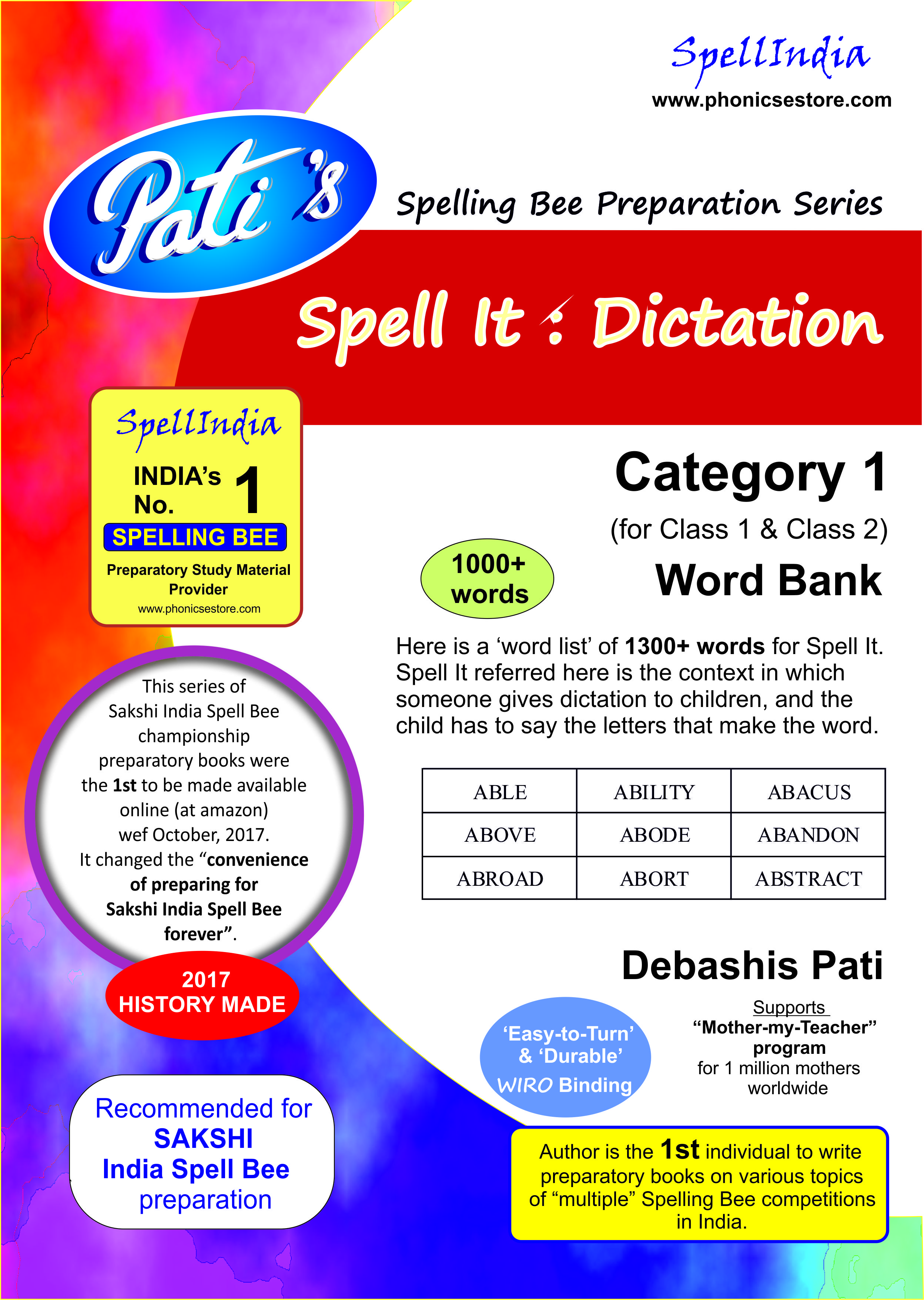 sakshi india spell bee category 1 book